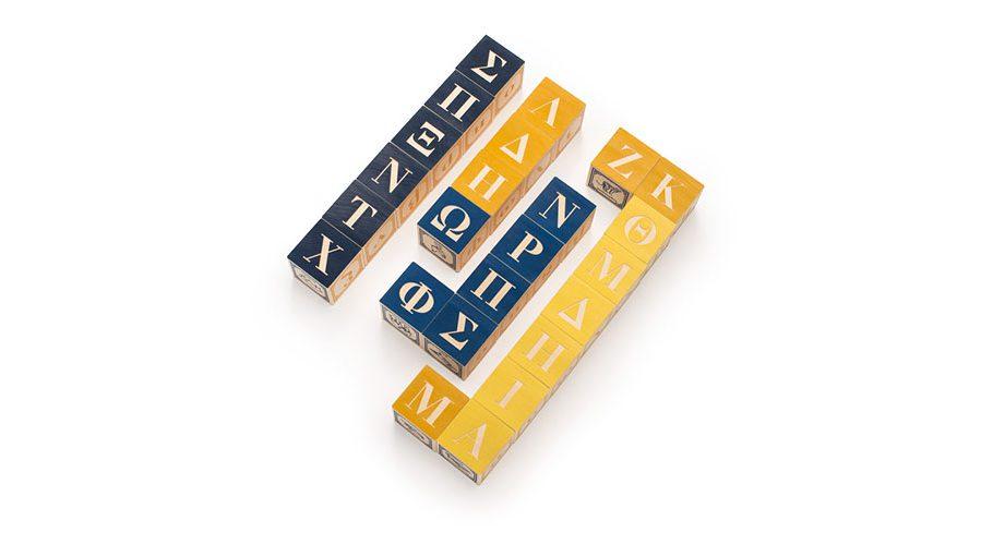 Uncle goose greek alphabet wooden blocks building blocks for Greek wooden block letters
