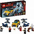 Lego Marvel 76176 Escape from The Ten Rings# V39  Construction